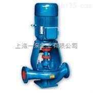 ISGB便拆式離心泵銷售