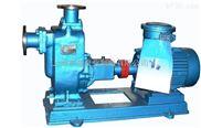 50CYZ-A-50自吸(CYZ-A型)離心油泵,儲油罐自吸式油泵