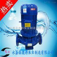 管道泵,ISG立式離心管道泵