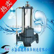 管道泵,SPG屏蔽式管道泵