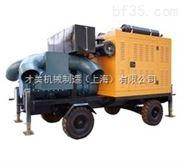 四轮拖车柴油机泵 抢险排污矿山用柴油机排污泵