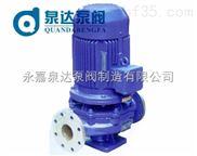 80-250不銹鋼管道泵