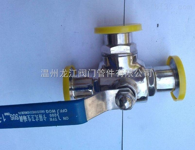 简介:卫生级三通 卫生级三通球阀说明 尺寸规格:din标准(dn10-dn150)图片