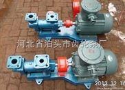 3GR45X4/46螺杆泵