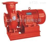 XBD5.0/1.1-32W臥式單級消防穩壓泵