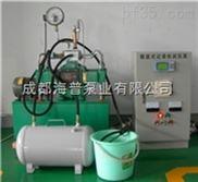 液晶数控试压泵控制系统厂家