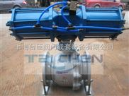 TQ643W气动球阀 DN150法兰球阀