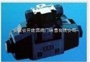 安徽省总代理日本DAIKIN电磁阀KSO-G03-2CA-20