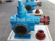 齒輪泵潤滑油輸送泵品牌恒運