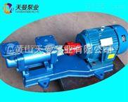 SPF20R56G10W21-SPF20R56G10W21三螺杆泵,主机燃油供给泵备件