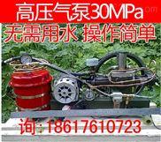【全國包郵】高壓容器檢測, 拋繩器充氣專用