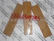 供应 KINLYVAC  德国LEYBOLD莱宝真空泵滑片,旋片,叶片, 刮片,碳精片,碳片