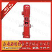 多级消防泵,立式消防泵,XBD-L多级分段式消防泵