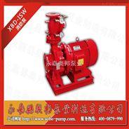 卧式消防泵,XBD-W卧式单级单吸消防泵,XBD消防泵