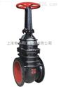 铸铁闸阀 上海精工阀门 品质保证