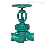 DS/J61Y焊接水封截止阀,焊接截止阀