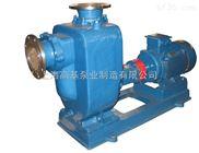 50ZX18-20ZX型自吸離心泵,自吸水泵