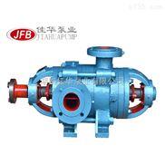 DF型 臥式多級耐腐蝕離心泵