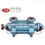 DG型  卧式锅炉给水泵 热水多级泵