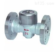热动力式蒸汽疏水阀(圆盘式)