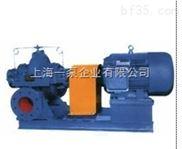 SOW125-380I双吸离心泵