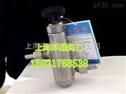 減壓閥 G64N-32平衡可調式減壓閥 可調式槽道減壓閥GF8