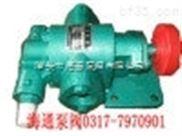 KCB18.3-83.3不锈钢齿轮泵,轴端密封无泄漏