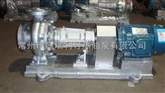 卧式热油泵 小型热油泵 省电热油泵