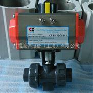 Q611S气动塑料球阀川熙流体专业定制