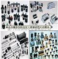 SC3W-15-12/K、CMK2-H-LB-20-750-T0H3-D/Z系列CKD电磁阀 气缸