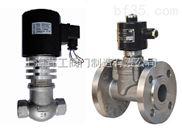 法兰蒸汽高温电磁阀 --尺寸结构图--上海茸工阀门制造有限公司