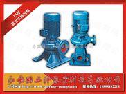 供应100LWP100-15-7.5无堵塞直立式排污泵