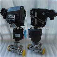 CXG681F气动常闭型调节隔膜阀