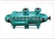 ZPD自平衡型煤矿用耐磨多级离心泵