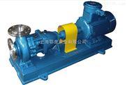 IH型不锈钢卧式化工离心泵