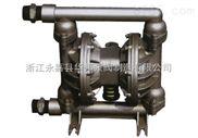 QBY型气动隔膜泵市场价