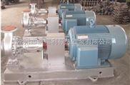微型热油泵 循环热油泵 离心热油泵