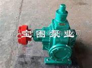 便于调节、使用范围广的超大流量的齿轮泵--宝图泵业
