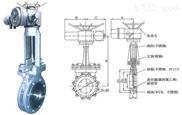 PZ943H-电动刀型闸阀