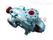 多级泵南方卧式离心泵型号D450-60多级离心泵厂家厂价直销