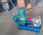 移动的电动齿轮泵找泊头宝图泵业,专业定做