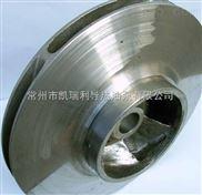 微型热油泵 热油泵叶轮 叶轮价格 配用电机45kw