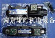 DSG-03-3C40-D24-N1-50江苏总代理现货销售