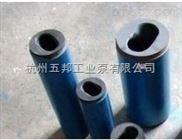 供应G40-1单螺杆泵定子