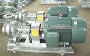 26-20-100-高效热油泵 离心热油泵 卧式热油泵