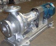 26-20-100-高效热油泵 循环导热油泵 离心热油泵 防爆热油泵