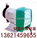 酸碱计量泵DFD-03-07-LM药剂添加泵newdose