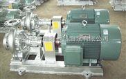 26-20-100-高效热油泵 离心热油泵 防爆热油泵 卧式热油泵