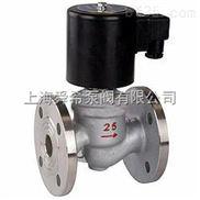 ZQDF蒸汽电磁阀-蒸汽电磁阀