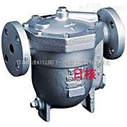 16K-25A浮球式疏水閥日本TLV-TLV蒸汽疏水閥J7X疏水閥